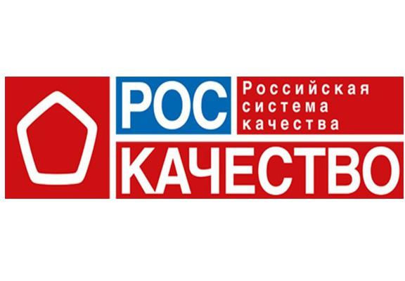 ros-kachestvo