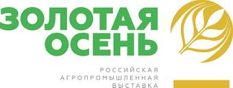 zolotaya-osen-2016-1