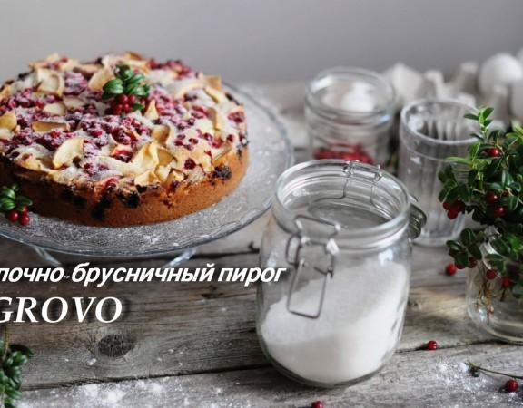yablochno-brusnichnyj-pirog