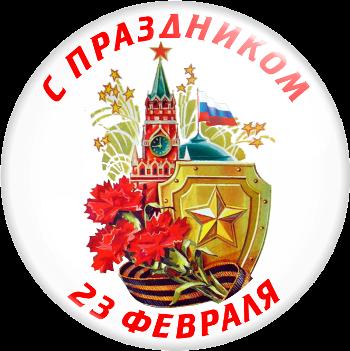 dzo_024